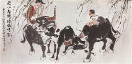孺子牛(中国画)