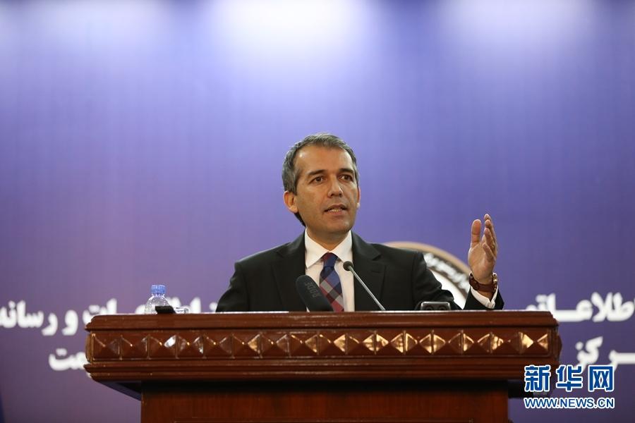 阿富汗政府要求塔利班停火并与其直接对话