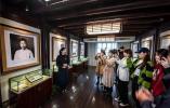 寻红色印记·看美好窗口 温州市新媒体记者赴宁波蹲点采访